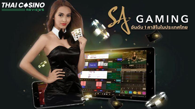 sa-gaming-casino