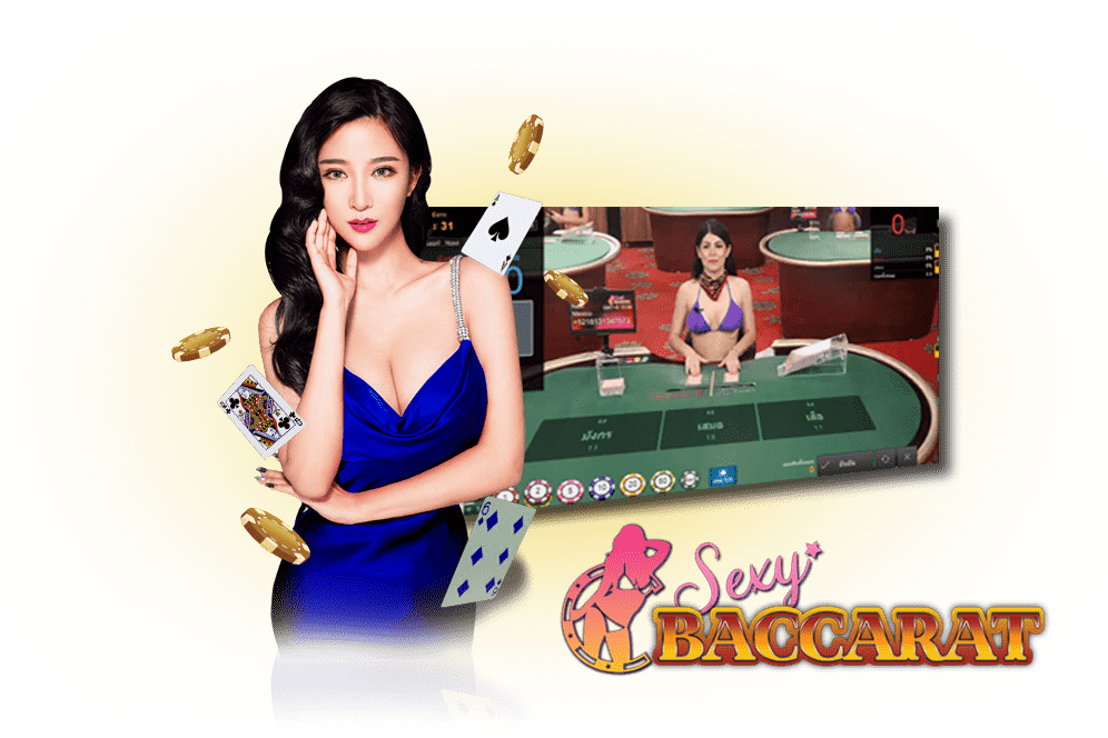 sexy-baccarat-girl