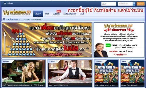 winner55-website