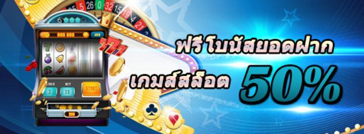 fafa117 promotion
